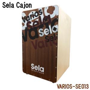 sela cajon (セラカホン) VARIOS-SE-013 SNARE パーカッション merry-net