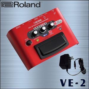BOSS ボーカルエフェクター VE-2 (汎用ACアダプター付きセット) ボス ボーカルプロセッサー merry-net