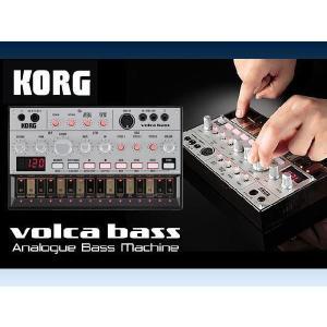 KORG volca bass アナログベースマシン/コルグ ヴォルカ ベース|merry-net