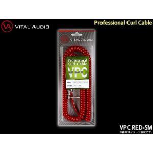 VITAL AUDIO ギターケーブル VPC-5M S/L RED バイタルオーディオ シールド|merry-net