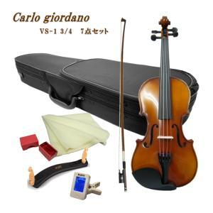 分数 バイオリン 女性 子供向け カルロジョルダーノ VS-1 3/4 8点セット ■お取り寄せ|merry-net