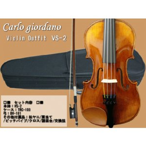 分数 バイオリン 子供用 カルロジョルダーノ VS-2 1/2 9点セット ■お取り寄せ|merry-net
