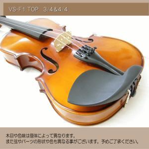 3/4サイズ バイオリンセット VS-F1 9点セット カルロジョルダーノ 調整後出荷|merry-net|02