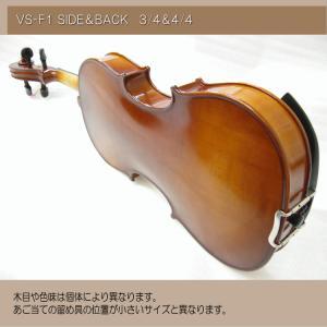 3/4サイズ バイオリンセット VS-F1 9点セット カルロジョルダーノ 調整後出荷|merry-net|03