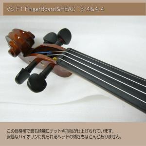 3/4サイズ バイオリンセット VS-F1 9点セット カルロジョルダーノ 調整後出荷|merry-net|04