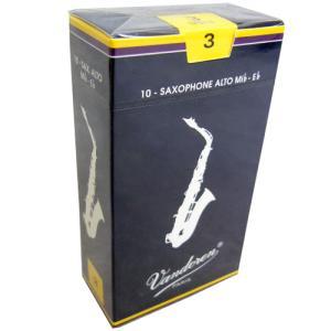 Vandoren バンドレンリード トラディショナル アルトサックス用 3 (10枚入り)|merry-net