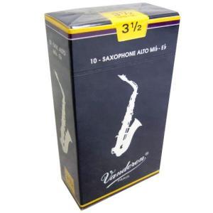 Vandoren バンドレンリード トラディショナル アルトサックス用 3・1/2 (10枚入り)|merry-net