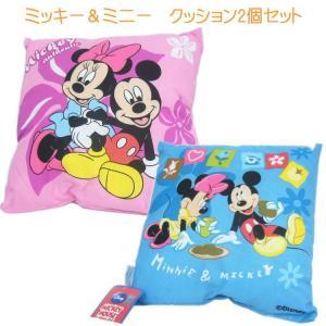 ミッキー&ミニー ミニクッション ブルーとピンクの2個セット ディズニー|merry-net