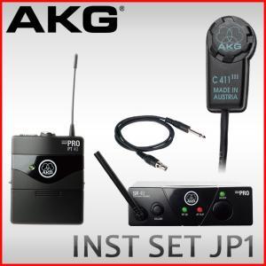 楽器用ワイヤレスマイクセット AKG WMS40 PROMINI INSTRUMENT (JP1)&AKG 楽器用マイクC411付属|merry-net