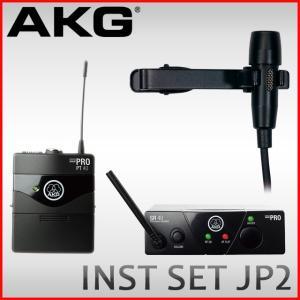AKG ワイヤレスシステム WMS40PROMINI JP2 タイピンマイク 送受信機セット