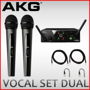 AKG ワイヤレスマイク2本・ケーブル付きセット WMS40 PRO MINI VOCAL SET DUAL|merry-net