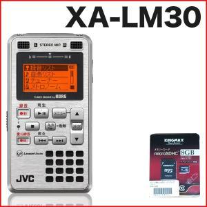 JVC レコーダー XA-LM30 シルバー [メトロノーム&チューナー内蔵]|merry-net