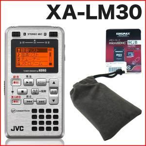 JVC (旧ビクター) レッスンマスター XA-LM30 エコーエフェクト内蔵 (保護ケース付き)|merry-net