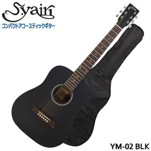 ソフトケース付 S.Yairi ミニアコースティックギター YM-02 BLK ブラック S.ヤイリ ミニギター|merry-net