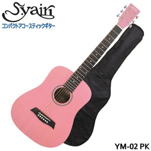 ソフトケース付 S.Yairi ミニアコースティックギター YM-02 PK ピンク S.ヤイリ ミニギター|merry-net