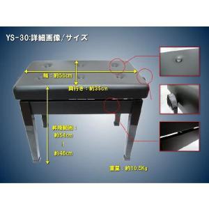 ピアノ椅子 日本製 吉澤 新高低自在椅子 YS-30|merry-net|02