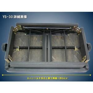 ピアノ椅子 日本製 吉澤 新高低自在椅子 YS-30|merry-net|03