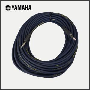 YAMAHA / ヤマハ 20m スピーカーケーブル YSC20PP 1本 merry-net