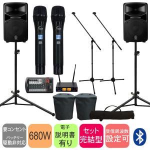 ヤマハ STAGEPAS600BT (本格仕様SOUNDPURE ワイヤレスマイク2本セット/マイクスタンド2本付き)|merry-net