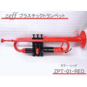 zeff プラスチックトランペット ZPT-01 レッド/ブラック (ゼフ RED/BLK)【お取り寄せ】|merry-net