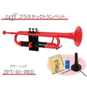 zeff プラスチック トランペット ZPT-01 レッド/ブラック DVD&スタンド付きセット (ゼフ RED/BLK)【お取り寄せ】|merry-net