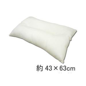 枕 43×63cm ダクロン ウォッシャブル枕 中芯 キナリ まくら 花粉症 アトピー アレルギー