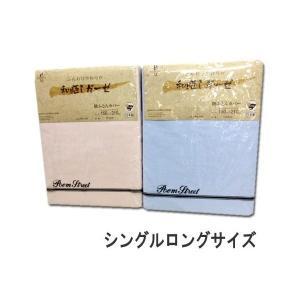 肌掛け布団カバー シングル 和晒しガーゼ 綿100% チェック柄 ピンク ブルー 150x210cm 肌ふとんカバーの写真