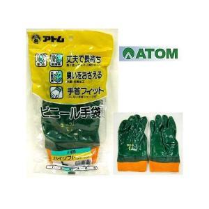 手袋 ビニール手袋 ハイソフト ジャージ付 405 M L ...