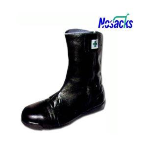 安全半長靴 Nosacks みやじま鳶 M208 高所用