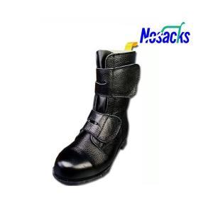 安全半長靴 ソフトマジック8 SM-8