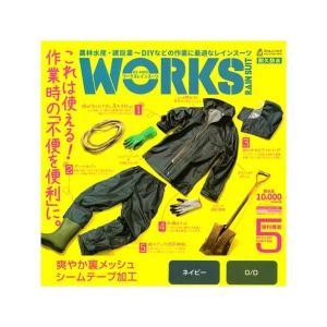作業時の不便を便利に!ワークスレインスーツです。 耐水圧10000mmH2Oで、しっかり防水します。...