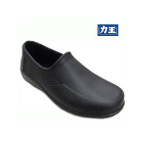 厨房シューズ 力王 RC-10 ブラック 黒 調理靴 コック靴 23.0〜28.0cm 作業靴