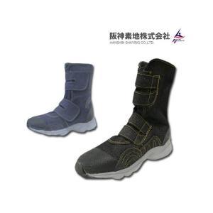 地下足袋 足袋 先丸 FU3003 らく足袋 阪神素地 22.5〜28cm 長靴