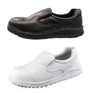安全靴 厨房靴 コックシューズ シモン SC217 鋼製先芯 スリッポンタイプ