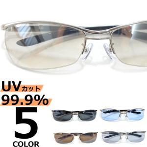 サングラス メンズ レディース 伊達メガネ 色付き 薄い色 カラーレンズ ちょい悪 オラオラ系 強面