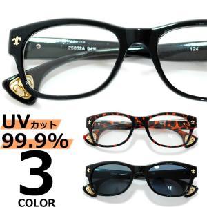 【全3色 】 伊達メガネ サングラス クロムハーツタイプ メンズ レディース 安い 紫外線カット