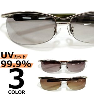 fb1615443f0c98 【全3色】 伊達メガネ サングラス ちょい悪 オラオラ系 強面 メンズ レディース 安い 紫外線カット