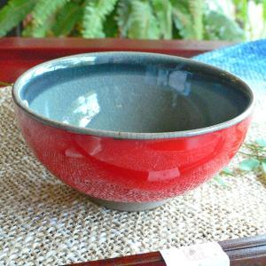 飯碗 茶付(大) レッドシアター「陽炎」 ギフト  贈り物 お誕生日プレゼント 還暦祝い【陶房 京千】|merusa