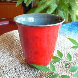 フリーカップ レッドシアター「陽炎」 ギフト  贈り物 お誕生日プレゼント 還暦祝い【陶房 京千】|merusa