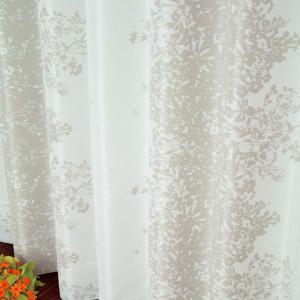 【激安!】北欧風オーダーカーテン 遮光カーテン(〜400×〜260)|merusa