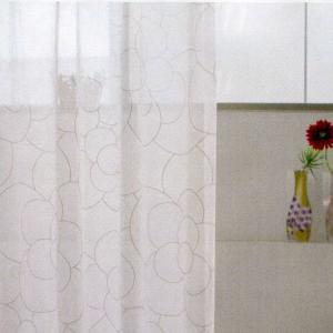 【激安!】北欧風レースカーテン オーダーカーテン(〜300×〜260)|merusa