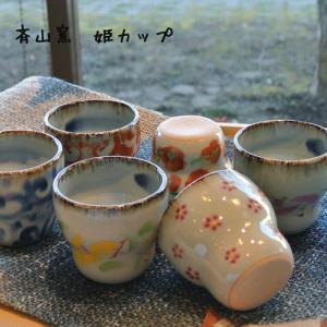 斉山窯 姫かっぷ(4柄) 【ギフト・還暦】|merusa