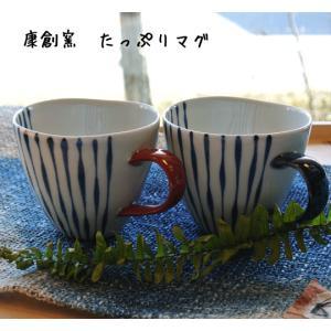 【誕生日 結婚 お祝】 つれづれ十草たっぷりマグ ペア|merusa