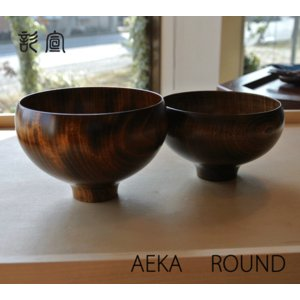 【お祝・贈答品】彰宣 AEKA飯碗・汁椀セット|merusa
