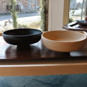 【お祝・贈答品】彰宣 SINAFU小鉢|merusa