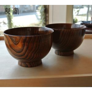 【お祝・贈答品】彰宣 日本の器 汁椀|merusa