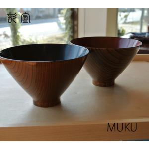 【お祝・還暦】彰宣 MUKU ボウル|merusa