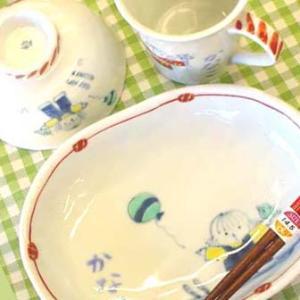 【出産祝】子どものうつわ ごはん茶碗・お皿・お箸カップセット 名入れ無料|merusa