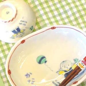 【出産祝い】子どものうつわ ごはん茶碗・お箸・お皿セット 名入れ無料|merusa