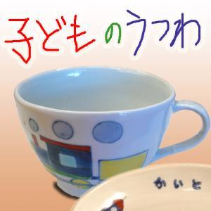 【出産祝・内祝】名前入り 子どものうつわ マグカップ|merusa